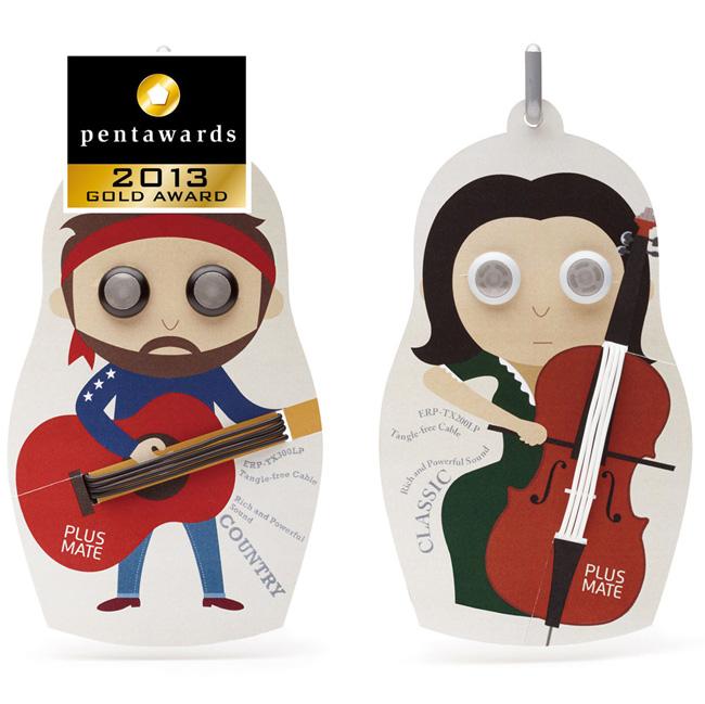 <p>La serie de auriculares de Plusmate por Emart (Corea del Sur) recibió un Gold Pentaward 2013 en la categoría de Otros Mercados. <br />Nos gusta por su originalidad y frescura