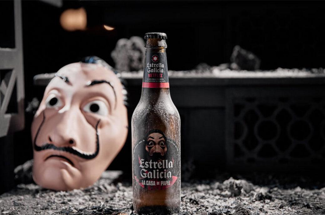 Estrella Galicia La Maison du Papier